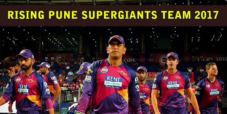 Rising-Pune-Supergiants-Team-List-2017