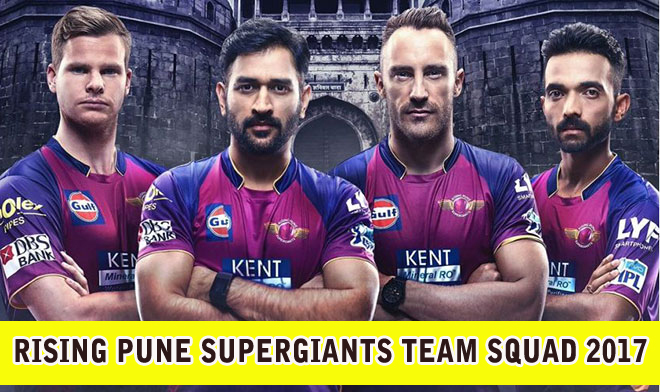 Get the Rising-Pune-Supergiants-Team-Squad-2017 lists