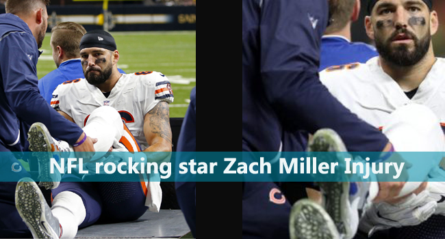 NFL rocking star Zach Miller has suffered leg injury when attempting to catch a pass for a touchdown.Zach Miller the 27-year-old player suffered a dislocated left ankle and fractured tibia,So sad.