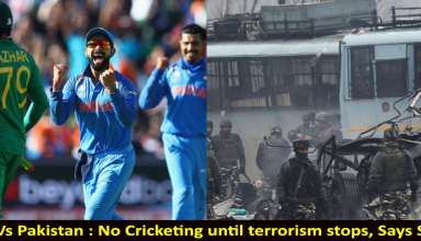 India Vs Pakistan : No Cricketing Until Terrorism Stops,Says Shukla