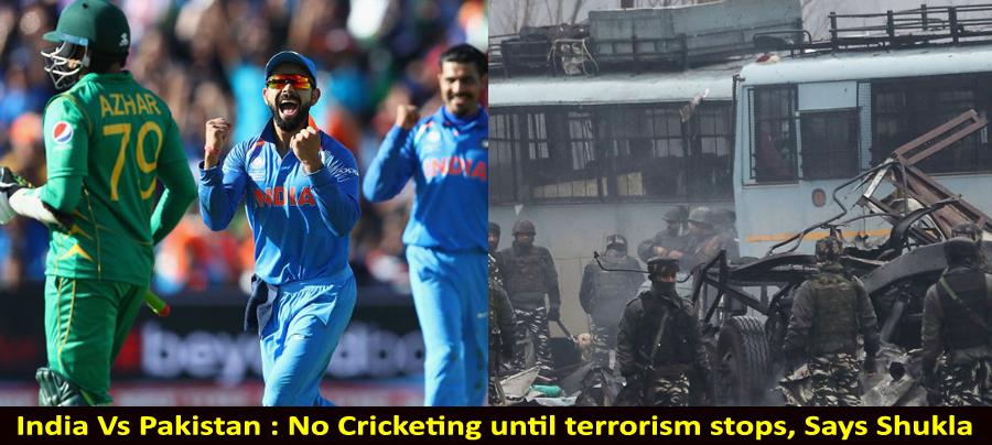 India Vs Pakistan : No Cricketing Until Terrorism Stops,Says Shukla