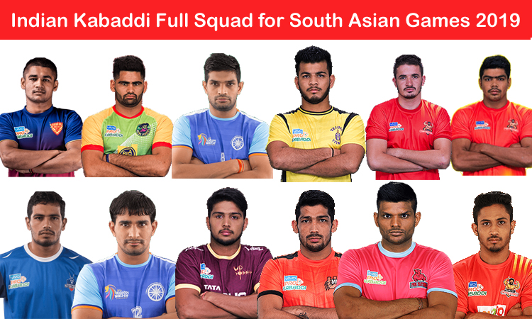 Indian Kabaddi Team Full Squad for South Asian Games 2019