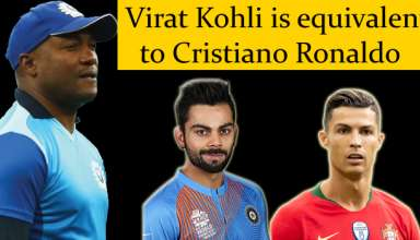 Cricket Super Star Virat Kohli is equivalent to Cristiano Ronaldo Brian Lara