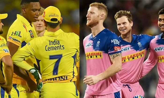 CSK-Vs-RR-match-preview