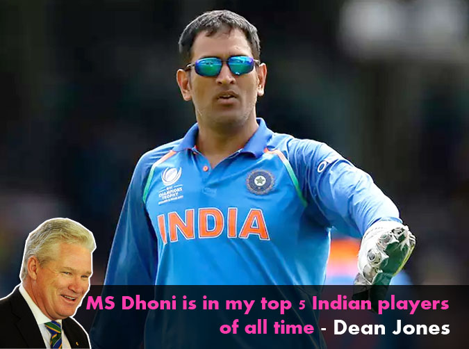 MS-Dhoni-is-in-my-top-5-Indian-players-of-all-time