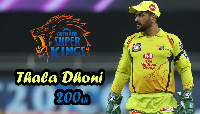 CSK Captain MS Dhoni was the first Player to Complete 200 Matches in IPL