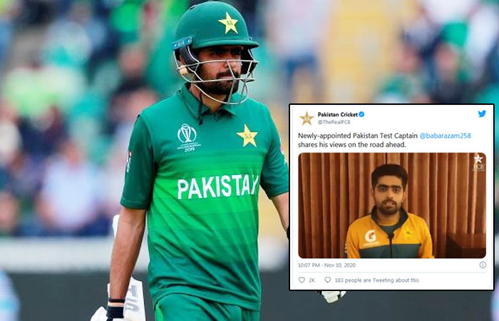 Babar Azam became the Pakistan Captain of all the three Formats
