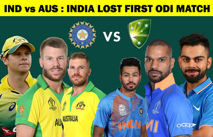 India vs Australia 2020: India lost against Australia for 66 runs in the first ODI match at Sydney