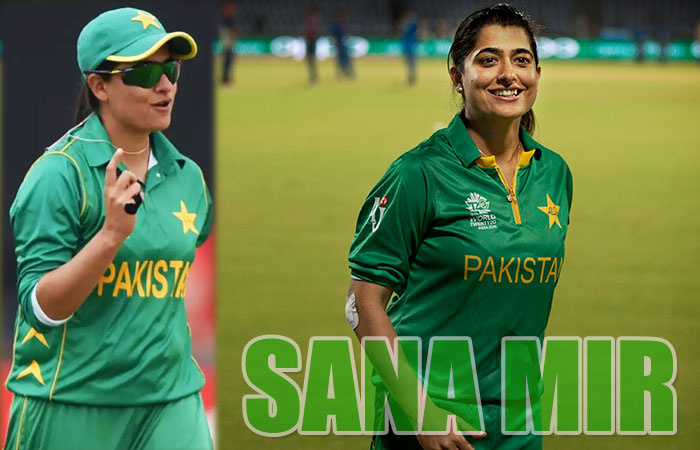 Sana Mir the Former Pakistan Women Skipper was Suffered from COVID-19