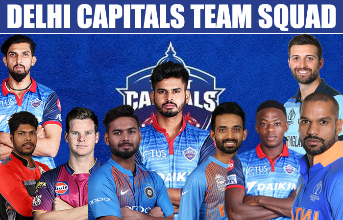 Delhi Capitals IPL 2021 Full Team Squad | DC Complete Players List in IPL Season 14