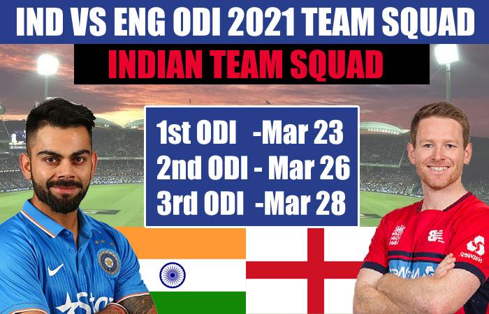 Ind vs Eng ODI Team Player squad