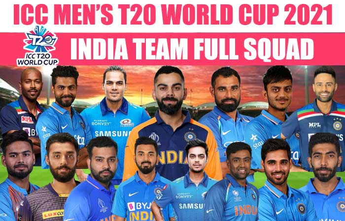 Indian Team Squad for ICC Mens T20 World Cup 2021