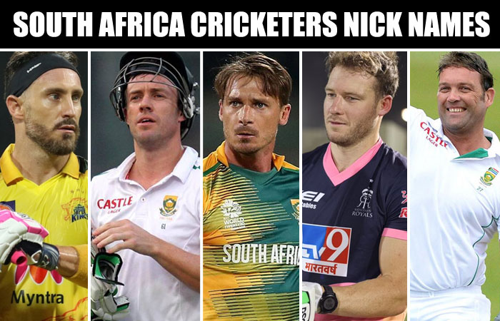 Nicknames of Famous South Africa Cricket Players | Favourite Cricketer Funny Nicknames